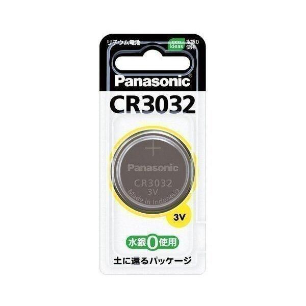 Panasonic 倉 CR3032 パナソニック リチウム ☆国内最安値に挑戦☆ コイン電池 コイン型 3V 純正品 ボタン電池