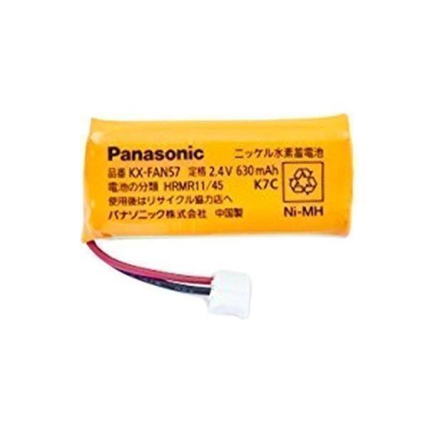 豪華な Panasonic パナソニック 電池パック ストアー KX-FAN57 コードレス電話機用