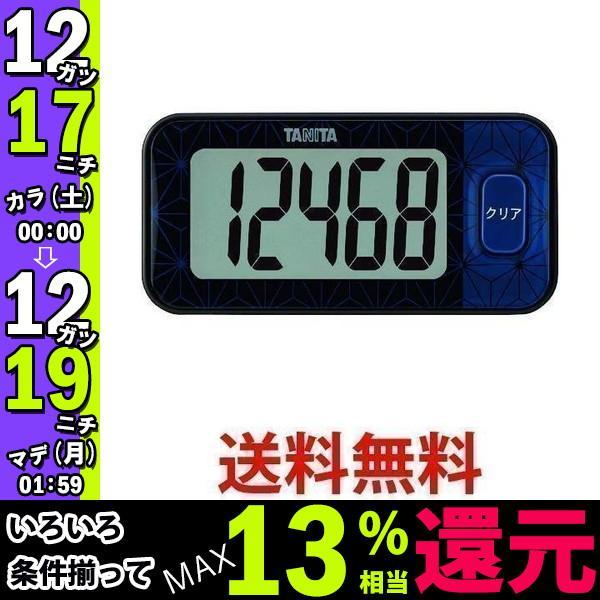 タニタ FB-740 新品 送料無料 5%OFF 3Dセンサー搭載歩数計 ブルーブラック TANITA