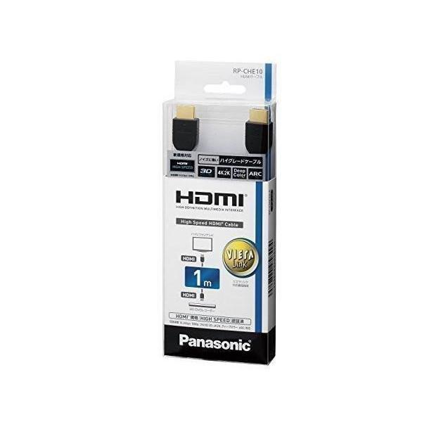 パナソニック HDMIケーブル ブラック マート RP-CHE10-K 1m 本店