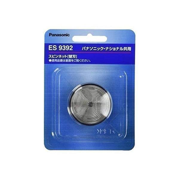 Panasonic パナソニック 替刃 メンズシェーバー用セット刃 高級品 ES9392 大特価