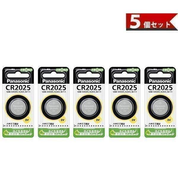 パナソニック リチウム電池 返品交換不可 コイン形 5個セット 1個入 CR2025P 超激安