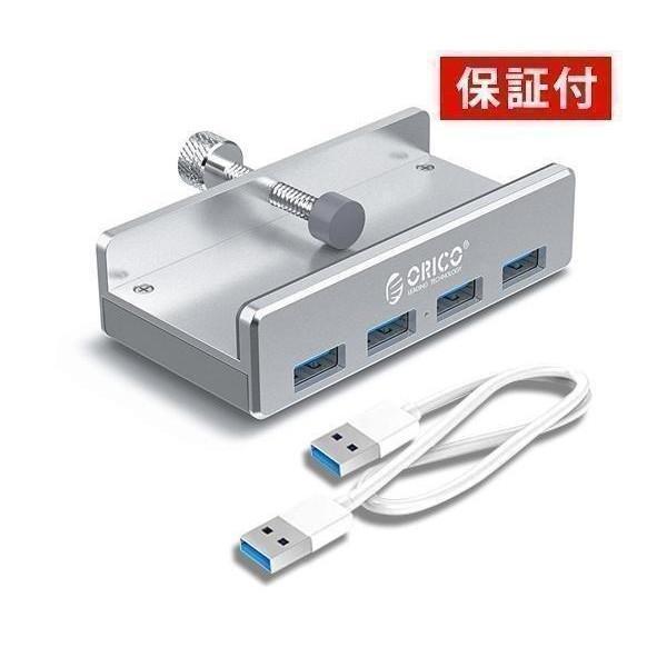 正規販売店 18ヶ月保証付 ORICO USBハブ USB3.0 クリップ式 4ポート 正規品 高速 小型 特売