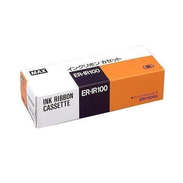 毎週更新 MAX ER-IR100 マックス ERIR100 タイムレコーダ用 販売 ER90208 黒 詰替インクリボン