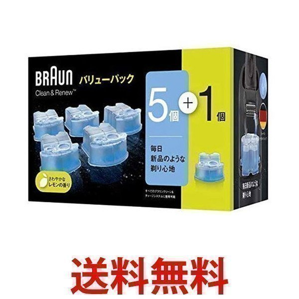ブラウン CCR5CR 5個 マート 1個入 BRAUN 6個入り アルコール洗浄システム専用洗浄液カートリッジ 登場大人気アイテム