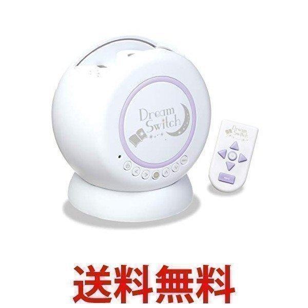 動く絵本 プロジェクター ドリームスイッチ Dream 定番の人気シリーズPOINT(ポイント)入荷 国内送料無料 Switch