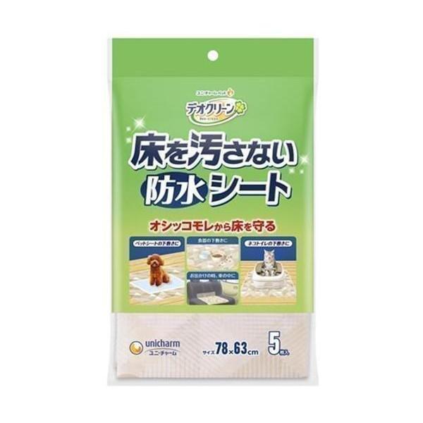 激安超特価 卸直営 ユニチャーム ペット 床を汚さないシート 5枚 ×2個セット