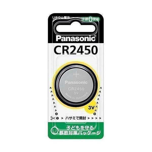 推奨 パナソニック CR-2450 コイン型リチウム電池 高級な Panasonic ×3個セット