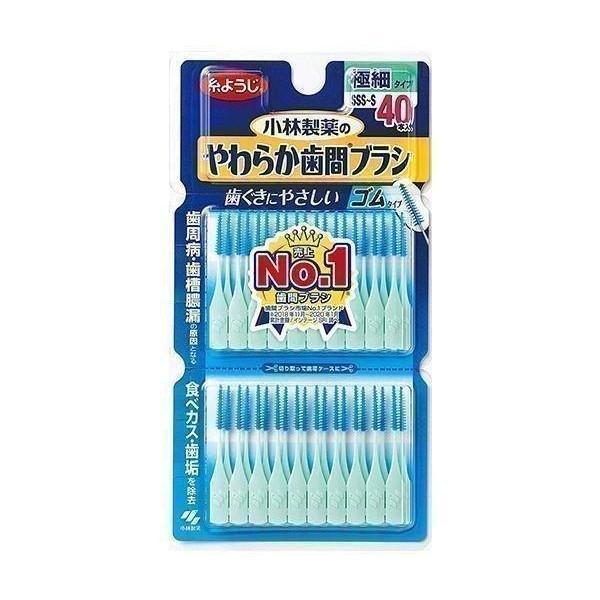 オンラインショップ 小林製薬 やわらか歯間ブラシ SSS-S ×3個セット 大幅値下げランキング 40本