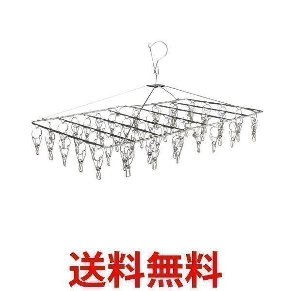 ピンチハンガー ステンレス おしゃれ ハンガー 52ピンチ シンプル 洗濯バサミ 物干し 洗濯ばさみ フック 収納 折りたたみ 日本製 流行のアイテム