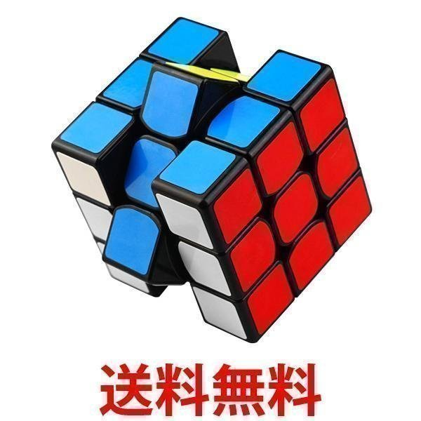 流行のアイテム ルービックキューブ 3×3 スピードキューブ パズルゲーム 競技用 立体 セール特価 教育玩具 脳トレ パズル キューブ 子供 ゲーム