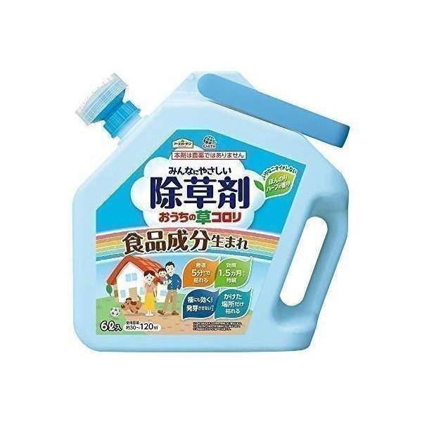 いよいよ人気ブランド アース製薬 公式 アースガーデン みんなにやさしい除草剤 6L おうちの草コロリ