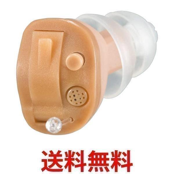 大人気 ONKYO OHS-D21L 補聴器 左耳用 耳あな型補聴器 軽量 オンライン限定商品 耳穴式 デジタル補聴器 小型 オンキヨー