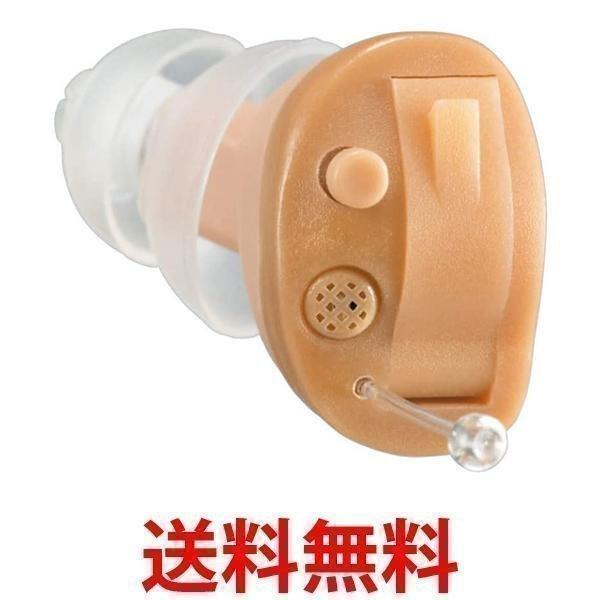 ONKYO OHS-D21R 初回限定 補聴器 右耳用 耳あな型補聴器 おすすめ特集 耳穴式 デジタル補聴器 小型 軽量 オンキヨー