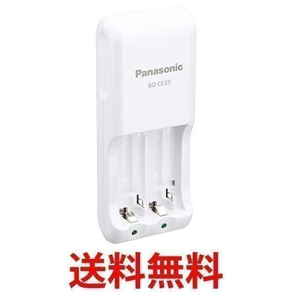 パナソニック 正規品送料無料 限定モデル BQ-CC23 単3形 急速充電器 Panasonic 単4形充電式電池専用