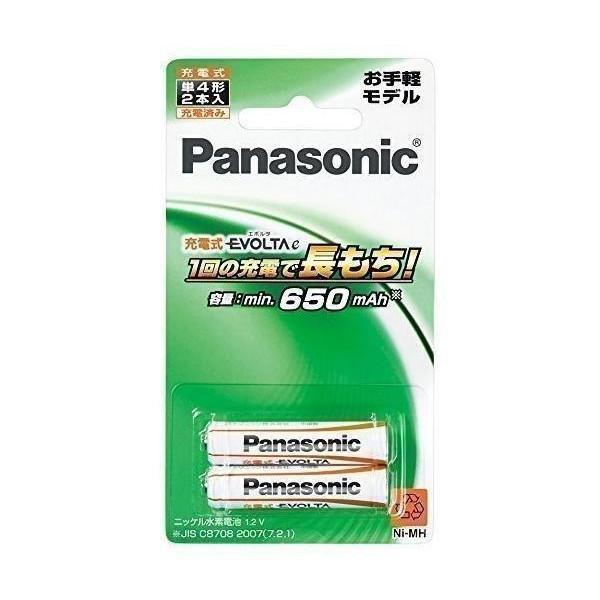 パナソニック 国内送料無料 BK-4LLB 2B 高額売筋 充電式エボルタ単4形2本パック お手軽モデル Panasonic
