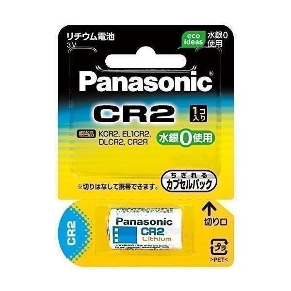 パナソニック CR-2W キャンペーンもお見逃しなく Panasonic 定番キャンバス カメラ用リチウム電池