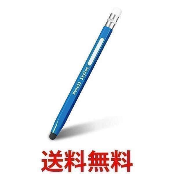 エレコム P-TPENBU ブルー タッチペン シリコン 日本限定 往復送料無料 持ちやすい鉛筆型