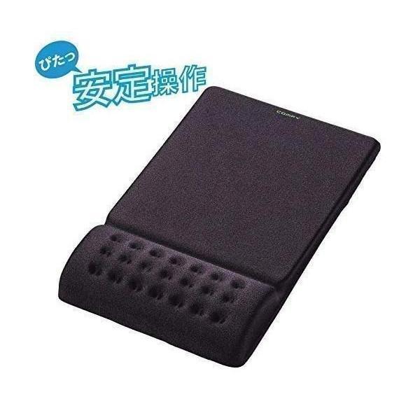 セール特価 エレコム MP-095BK 配送員設置送料無料 ブラック マウスパッド リストレスト一体型 疲労低減 ELECOM