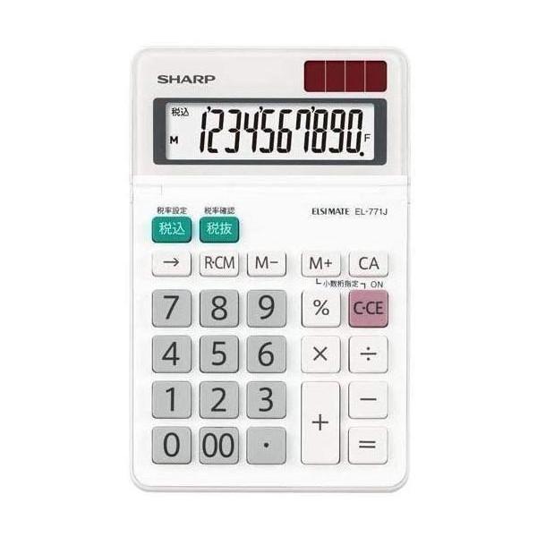 シャープ EL-771J-X 電卓 ミニサイスサイズ チルト機能付き SHARP