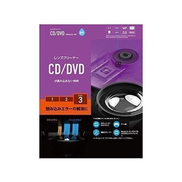 5☆大好評 エレコム 授与 CK-CDDVD3 レンズクリーナー CD 湿式 DVD用