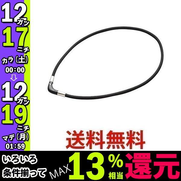 ファイテン ?0216TG691052 豪華な RAKUWA ネックレス ブラック 磁気チタンネックレス Vタイプ 45cm ギフト プレゼント ご褒美 phiten
