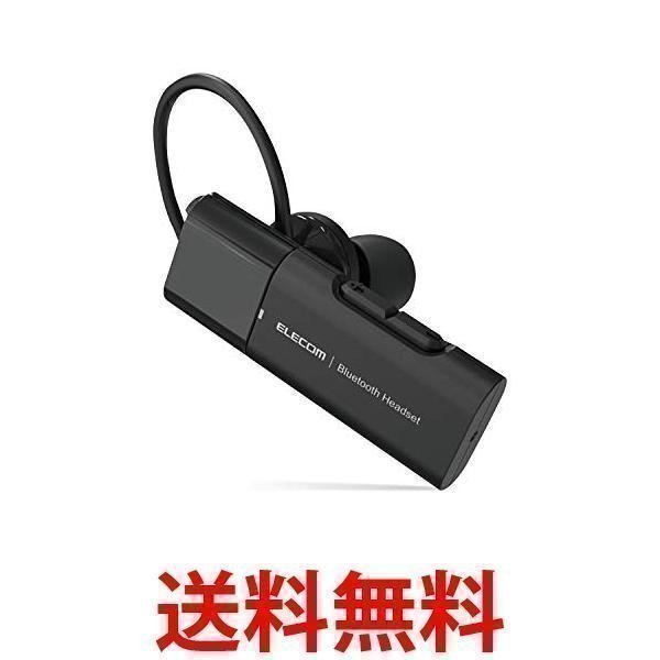 エレコム LBT-HSC10MPBK スーパーセール ブラック BluetoothハンズフリーヘッドセットUSB ELECOM 充電端子 Type-C お中元