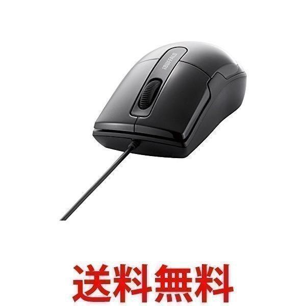 バッファロー BSMBU26SMBK 有線BlueLEDマウス お気に入 静音 ブラック BUFFALO 3ボタン 毎日がバーゲンセール Mサイズ