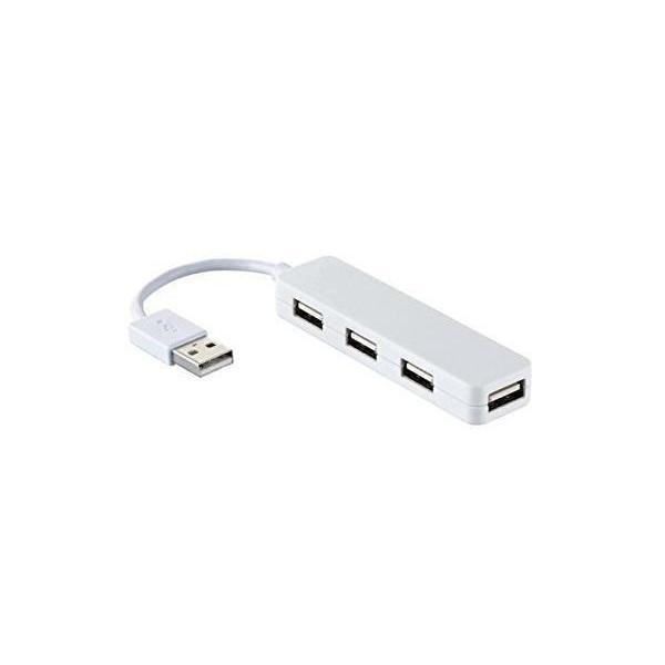 エレコム U2H-SN4NBWH 日本全国 送料無料 ホワイト USB2.0 ハブ 超激安特価 Nintendo Switch動作確認済 4ポート バスパワー