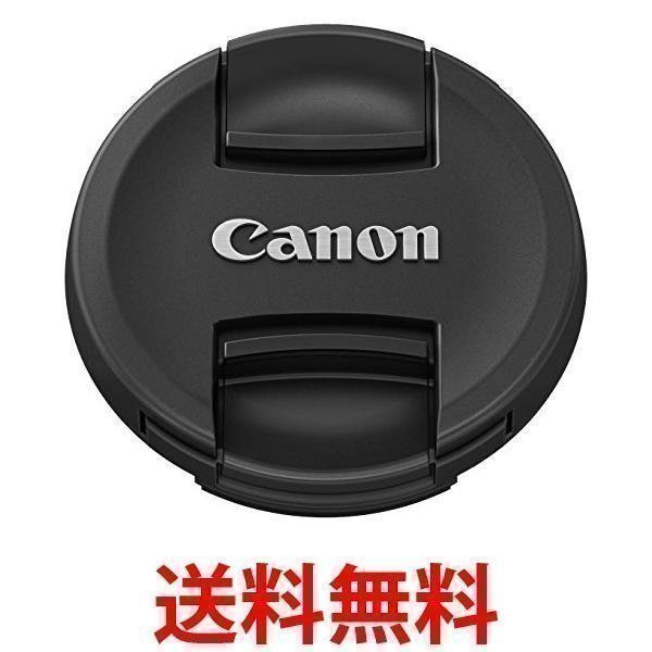 キャノン E-58II レンズキャップ Canon 激安通販専門店 メイルオーダー