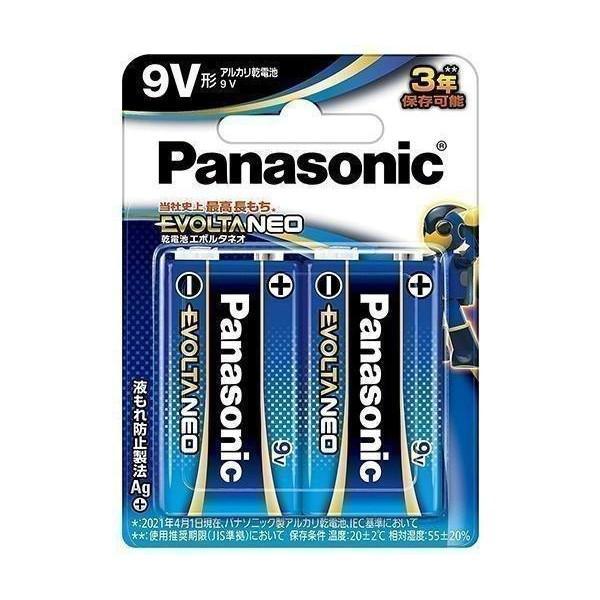 パナソニック 6LR61NJ 2B 正規品スーパーSALE×店内全品キャンペーン エボルタNEO ご予約品 9V アルカリ乾電池 2本パック Panasonic 角形