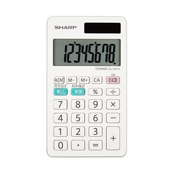 日本 シャープ EL-WA10X 手帳タイプ電卓 予約販売 ホワイト系