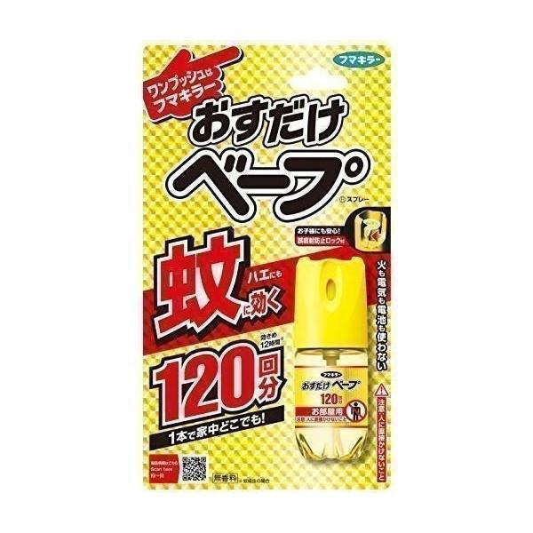 フマキラー おすだけベープ ワンプッシュ式 蚊取り 殺虫剤 Fumakilla スプレー 新作販売 120回分 無香料 SEAL限定商品