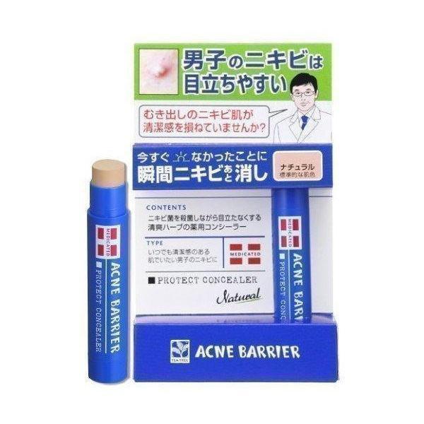 石澤研究所 アウトレット メンズアクネバリア 薬用コンシーラーナチュラル5g 期間限定で特別価格