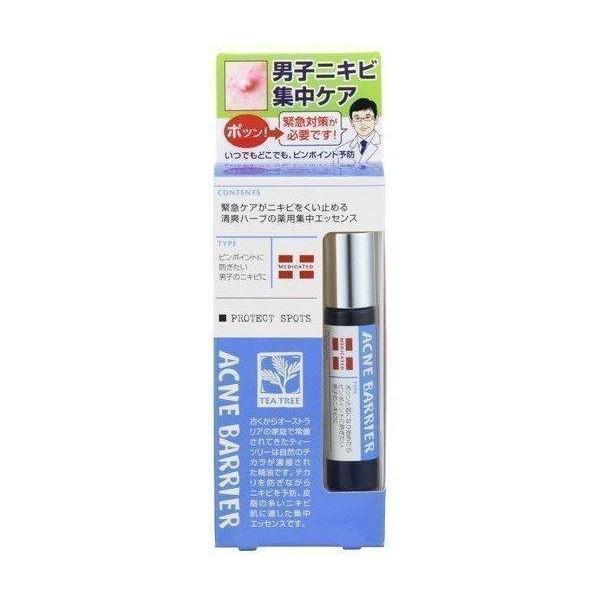 石澤研究所 ブランド買うならブランドオフ Mアクネバリア 9.7ml 薬用スポッツ 品質検査済
