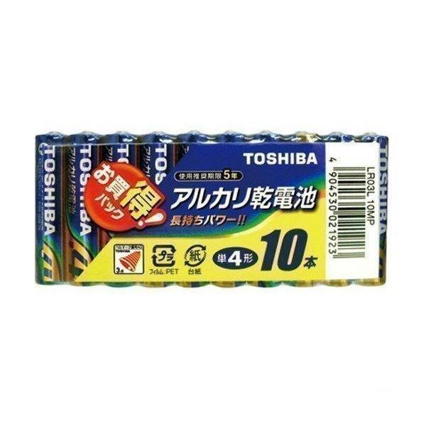 2020A W新作送料無料 TOSHIBA LR03L 10MP 東芝 再入荷/予約販売! アルカリ乾電池 単4形 10本入 電池 セット 単四 1パック