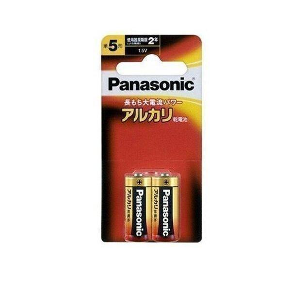 お気にいる お得クーポン発行中 Panasonic LR1XJ 2B パナソニック 単5 アルカリ乾電池 2本入 ブリスター包装