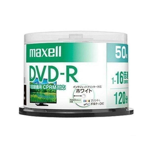 maxell DRD120PWE.50SP 録画用 DVD-R 期間限定特価品 お買い得品 50枚スピンドルケース マクセル DRD120PWE50SP 標準120分16倍速CPRM
