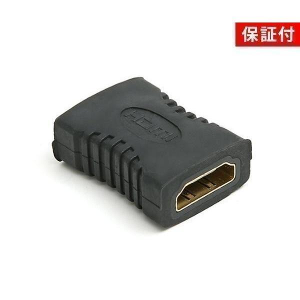 品質保証 爆売り 2個セット 3ヶ月保証付 HDMI 変換 中継 to 薄型 アダプタ HDMIメス 延長
