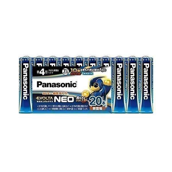 パナソニック LR03NJ 20SW エボルタNEO 新品 単4形アルカリ乾電池 新品■送料無料■ 20本パック Panasonic