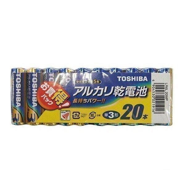 東芝 アルカリ乾電池 単3形 店内全品対象 1パック20本入 LR6L 20MP 電池 お買い得 マート セット TOSHIBA 単三