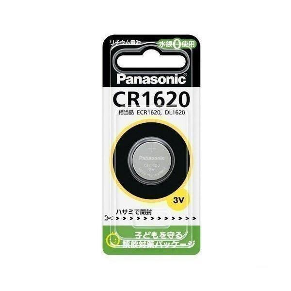 Panasonic CR1620 パナソニック コイン形 商店 リチウム電池 純正品 店舗 コイン型 1個入 3V