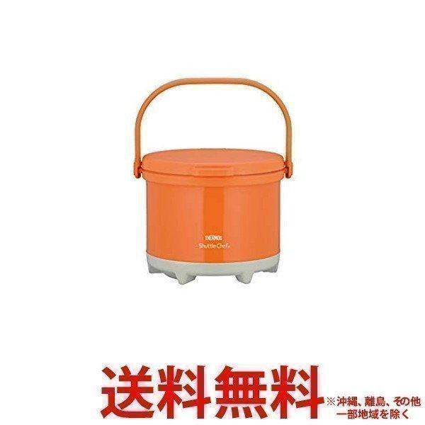 サーモス 真空保温調理器シャトルシェフ キャロット RPE-3000 CA(1コ入)