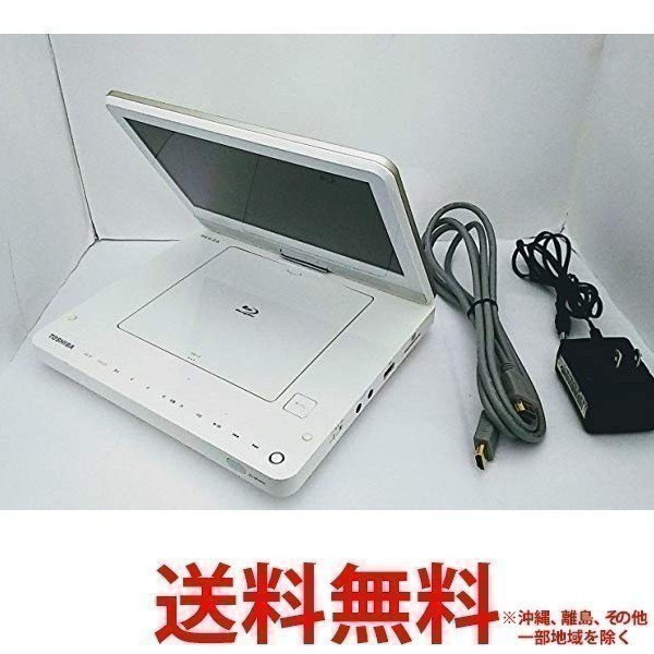 レグザ ポータブルブルーレイディスクプレーヤー SD-BP900S(1台) 送料無料