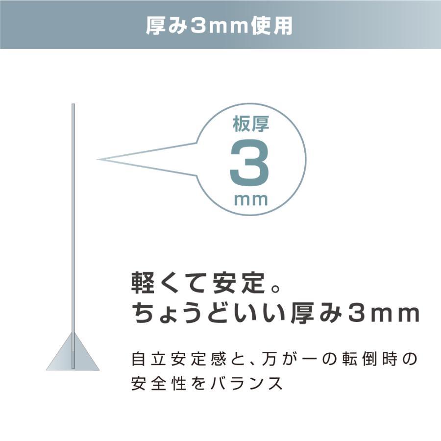 日本製 アクリルパーテーション 透明 W500xH500mm  デスク用仕切り板 アクリル板 間仕切り  衝立 飛沫防止 組立式 卓上パネル(jap-r5050) bestsign 05
