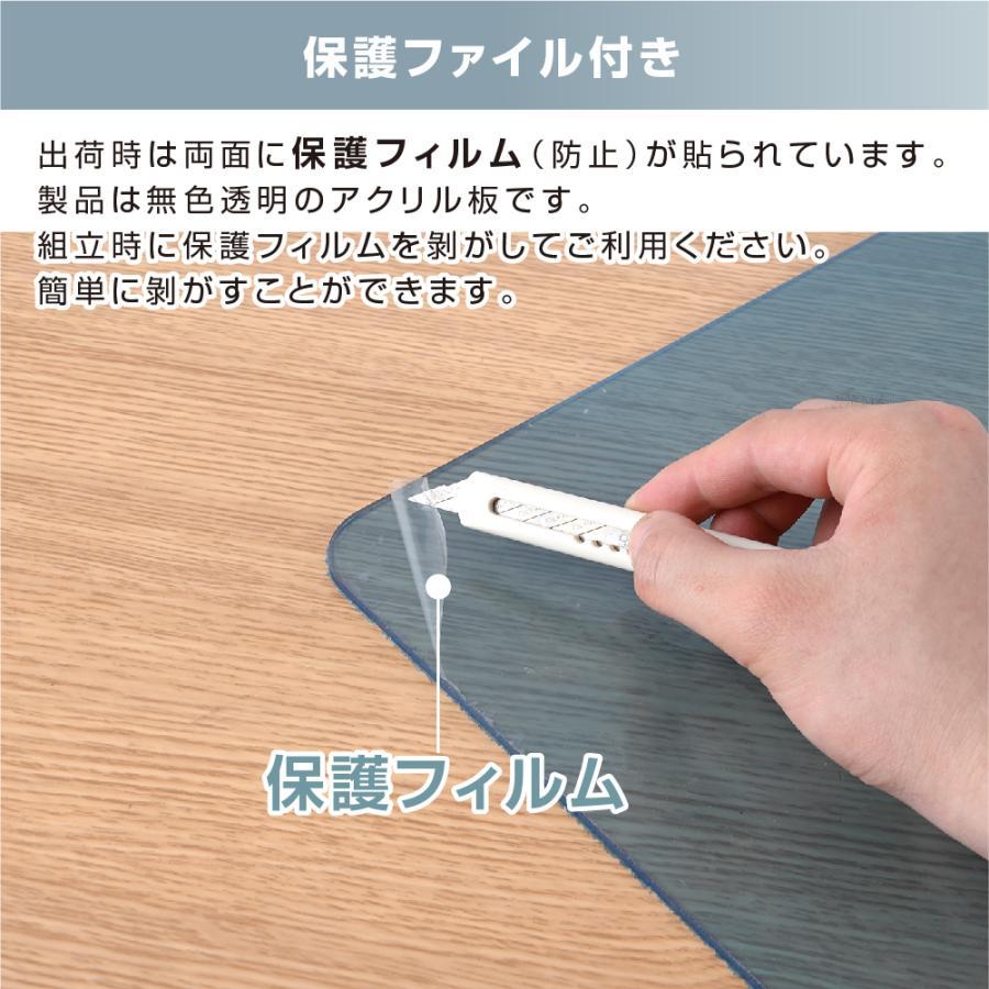 日本製 アクリルパーテーション 透明 W500xH500mm  デスク用仕切り板 アクリル板 間仕切り  衝立 飛沫防止 組立式 卓上パネル(jap-r5050) bestsign 06