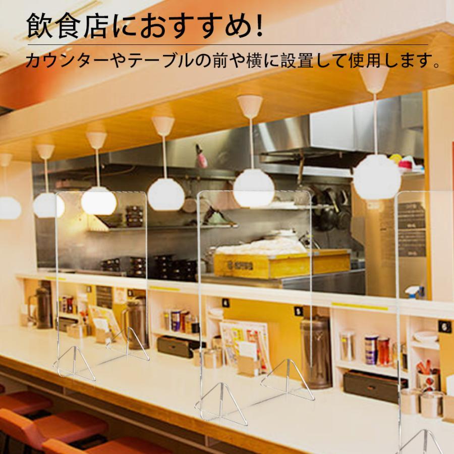 日本製 アクリルパーテーション 透明 W500xH500mm  デスク用仕切り板 アクリル板 間仕切り  衝立 飛沫防止 組立式 卓上パネル(jap-r5050) bestsign 07