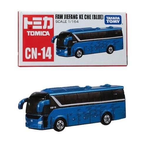 【中国限定トミカ】(CN-14) FAW JIEFANG CHE (青)ジエファンクーチュー(解放客車)(ブルー) 中国語パッケージ版 日本非売品タカラトミーTOMICA
