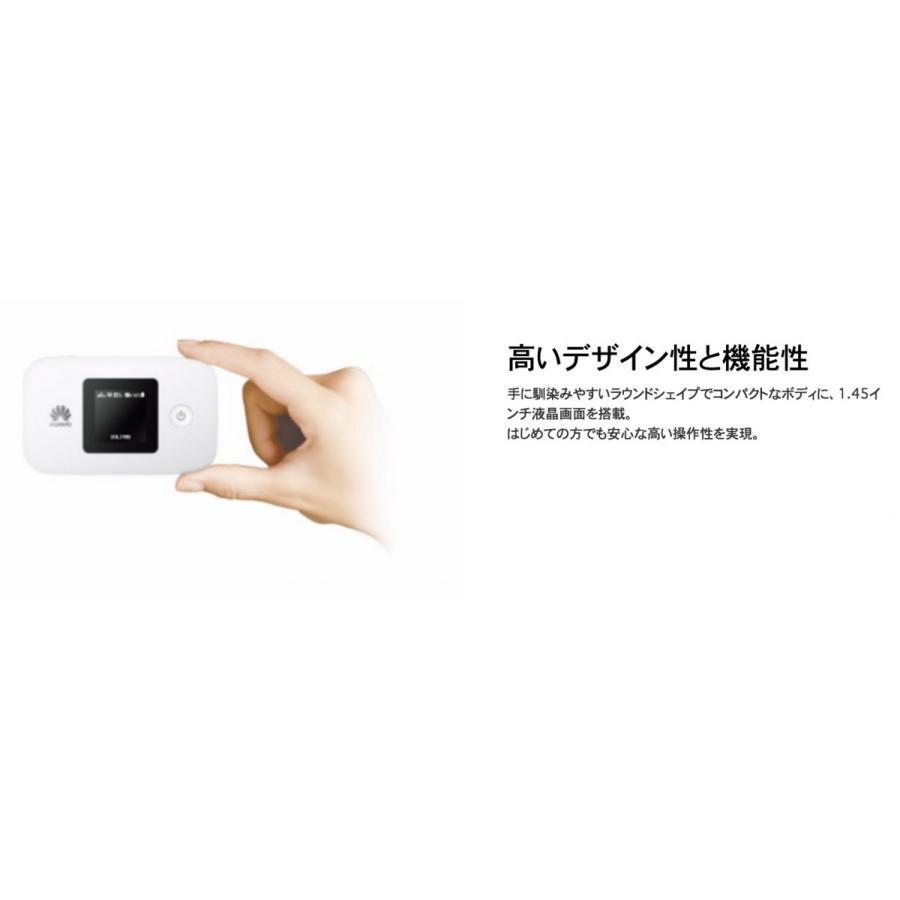 [未使用品] SIMフリー ポケットWiFiルーター Huawei E5377シリーズ(海外版) ホワイト ( 3G/4G LTE対応) 国内海外対応 (商品コード:141) 送料無料|bestsupplyshop|02