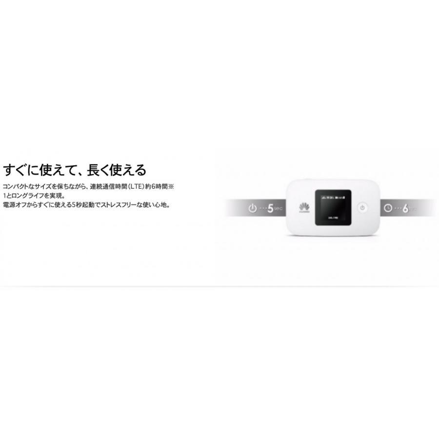 [未使用品] SIMフリー ポケットWiFiルーター Huawei E5377シリーズ(海外版) ホワイト ( 3G/4G LTE対応) 国内海外対応 (商品コード:141) 送料無料|bestsupplyshop|03